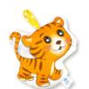 peluche alokoala tigre
